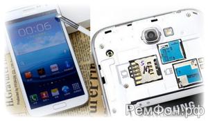 ремонт и замена экрана на телефонах Самсунг в Москве